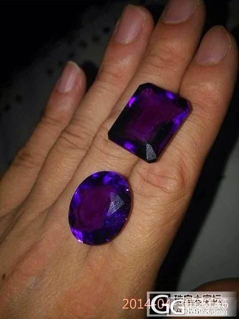 淘到了两颗带红色的紫水晶_水晶