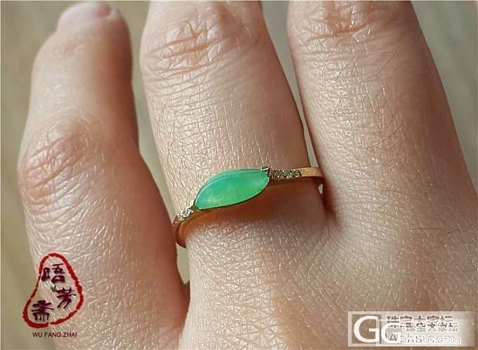 苹果绿甜绿色阳随形戒指18k金镶嵌钻石_翡翠