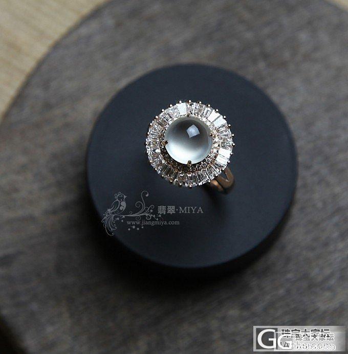 【咪雅翡翠】茅台级强荧光纯正玻璃种翡翠戒指_翡翠
