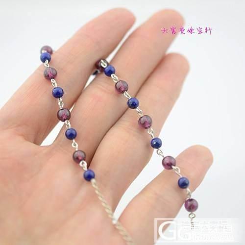秀美石榴石配青金石手链-------------128元一条_宝石