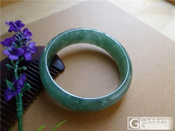蓝渁碥园条手镯售价9800,微信号:feicui10_小蛋蛋美玉店