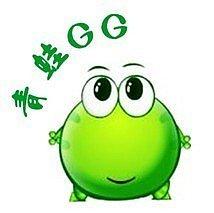 【青蛙GG】7.25新货十件,全是闪..._宝石