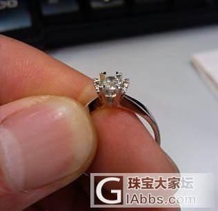 贱卖两个钻戒,一个41分,一个32分_钻石