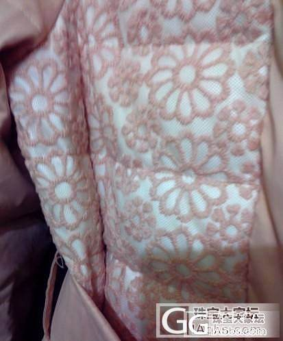 转一件秋水伊人的羽绒服2013新款 专柜正品代购_品质生活