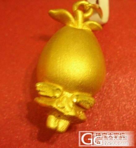 【水果娃娃】之鸭梨娃娃 上身照自拍的..._吊坠金福利社