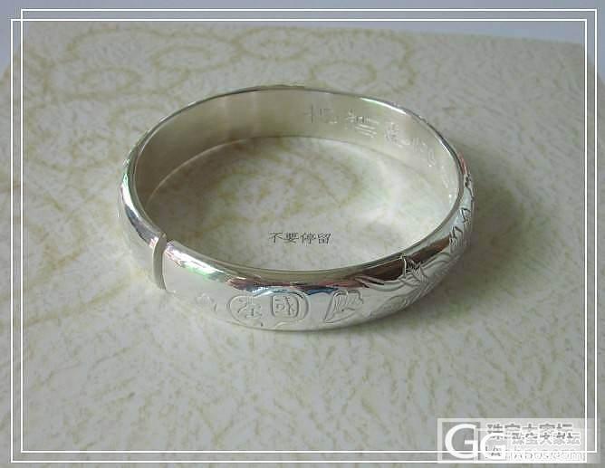 春日牡丹_手镯银