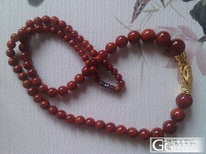 (已出)天然南红玛瑙塔链 火焰红南红..._传统玉石