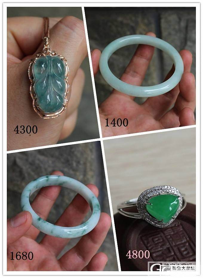【夏夏翡翠】 阳绿 戒指 、飘花手镯 、蓝花叶子 -- 美美吆 ~~_翡翠