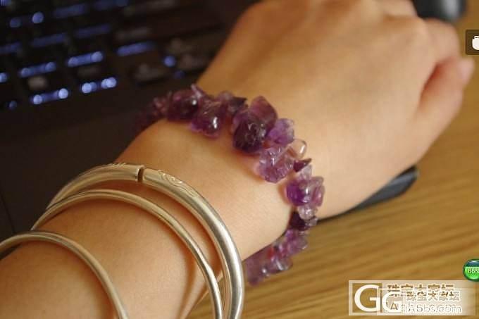 ╮(╯▽╰)╭ 转一条形状奇特的紫水晶手链 ╮(╯▽╰)╭_宝石