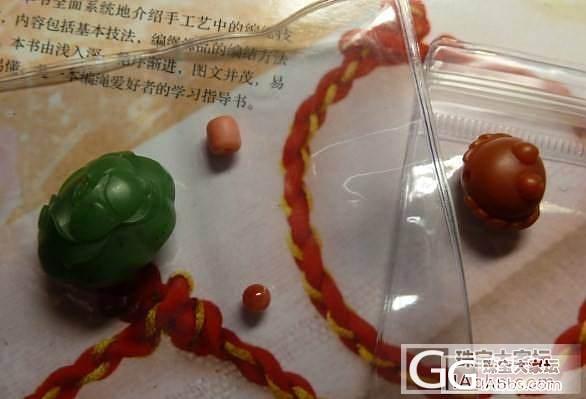 新收来的碧玉荷花锁和南红宝宝蟹_碧玉