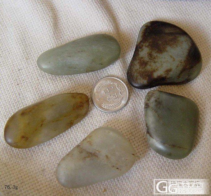 5块小石头,是和田籽吗_和田玉