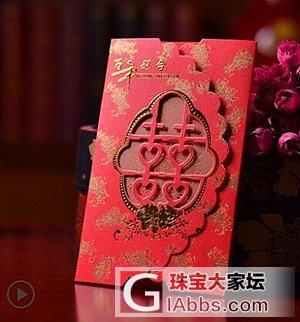 """国庆""""红包节"""",你收到几个?_闲聊"""