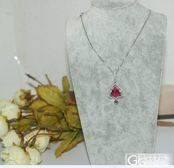 【瑞意邦珠宝】——出货三角形红宝碧玺吊坠_瑞意邦珠宝