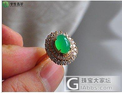 开仓(—)转平生家的木那绿蛋戒指,风云的印章和叶子_珠宝