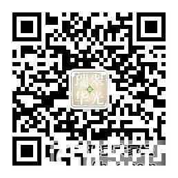 【新店开张】瑞翠华光_珠宝