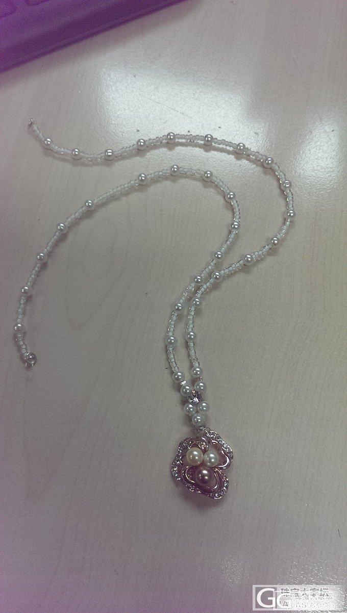 珍珠项链和手链_工艺