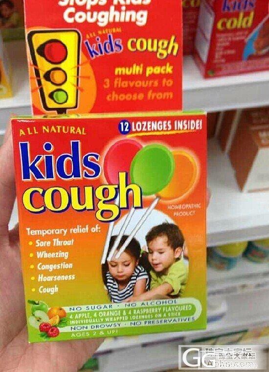 澳洲直邮All Natural Kids Cough儿童止咳棒棒糖12支3种口味_海淘品质生活