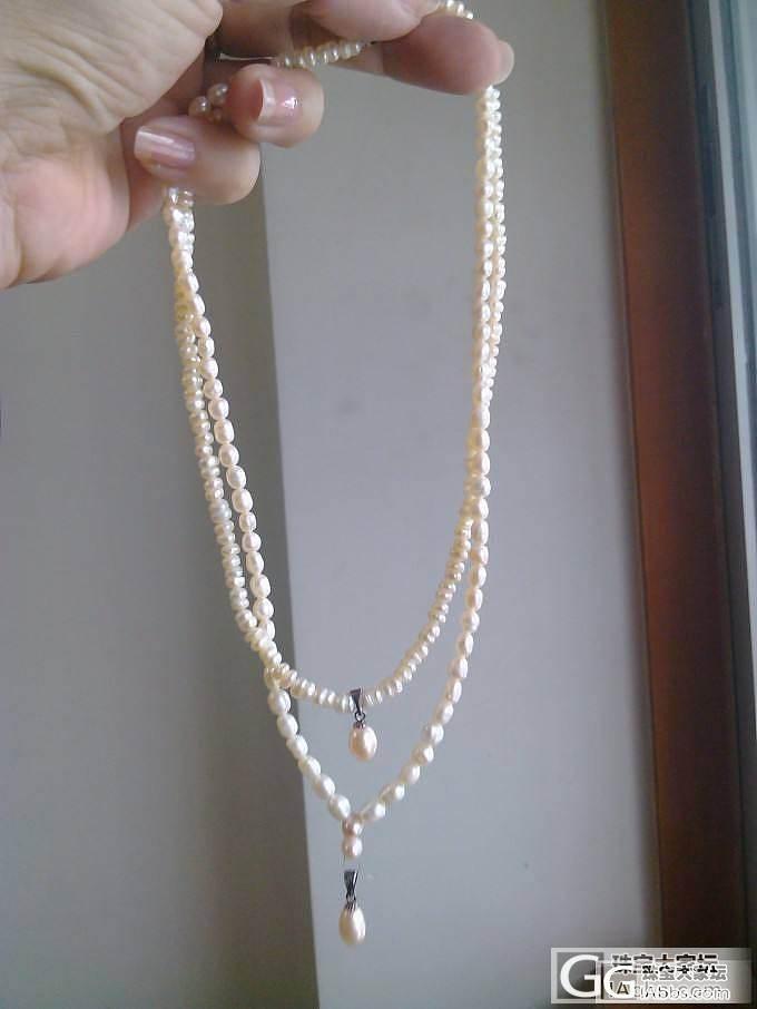 (有更新!)继续白菜价出一堆首饰饰品..._珠宝