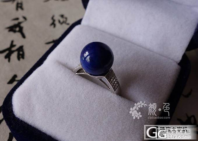 【颜●色】(售罄)顶级青金单珠戒指 3999元