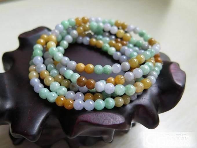 冰珠子项链,三彩珠子手串——【凤灵翡翠】_翡翠