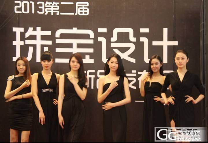 2014年上海、北京、杭州、广州、青..._新闻