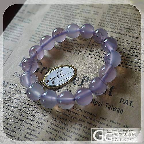 特价精品紫玉髓手链!_玛瑙