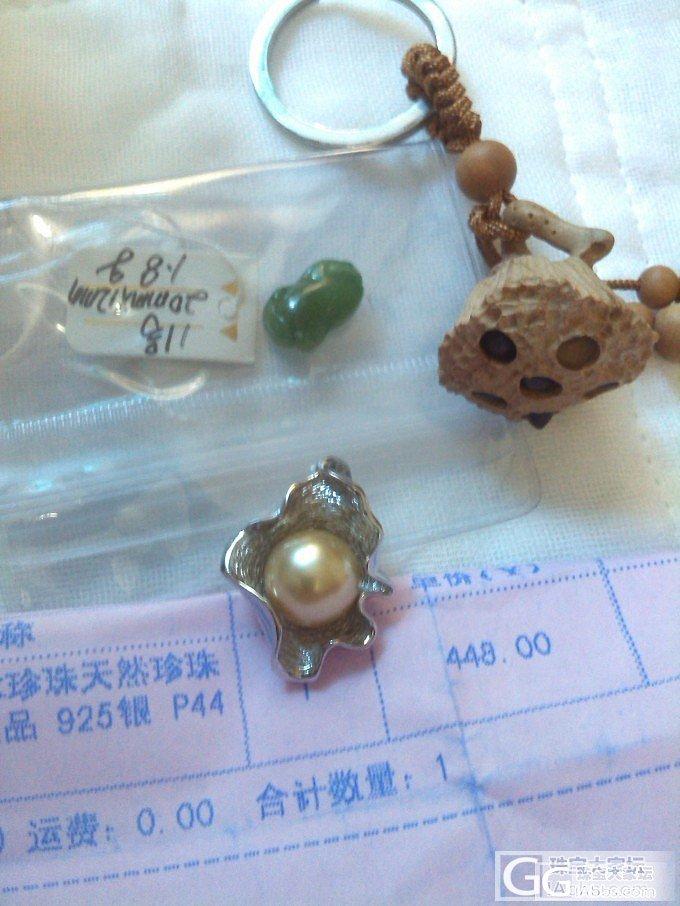 原矿松石桶猪扣子玛瑙碧玉珍珠白菜价格。。_宝石