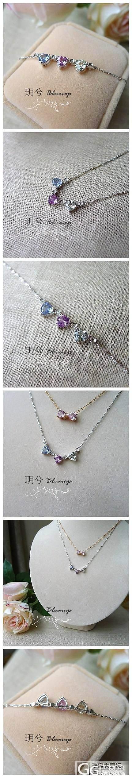 520特价两条 无烧心形蓝宝石锁骨链_宝石