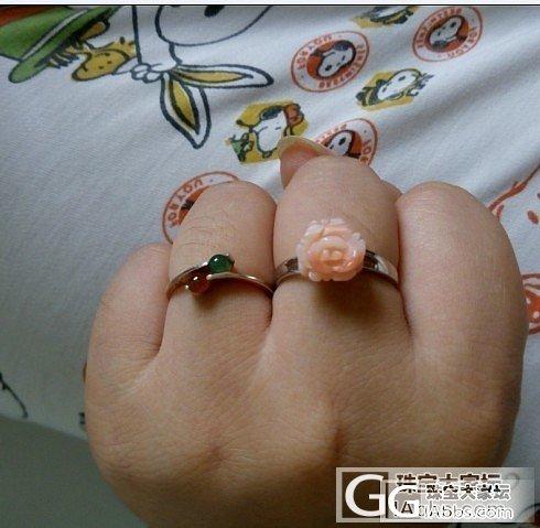 转个翡翠小戒指 40元 金葡萄石手链..._传统玉石