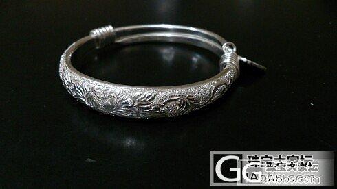 宝家的珍珠底牡丹推圈_手镯银