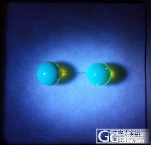 多米金绿墨西哥蓝珀葡萄马粉,一对小白菜_珠宝