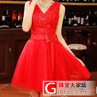 女 女 女汉汉汉子子子已大婚回来,转些衣服,现在开始要走贤妻良母路线!(有新增)_珠宝
