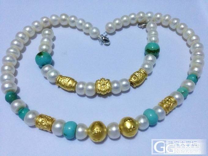 项链来啦~校长家的3D金完美搭配绿松珍珠套~~华丽丽~_串珠福利社金