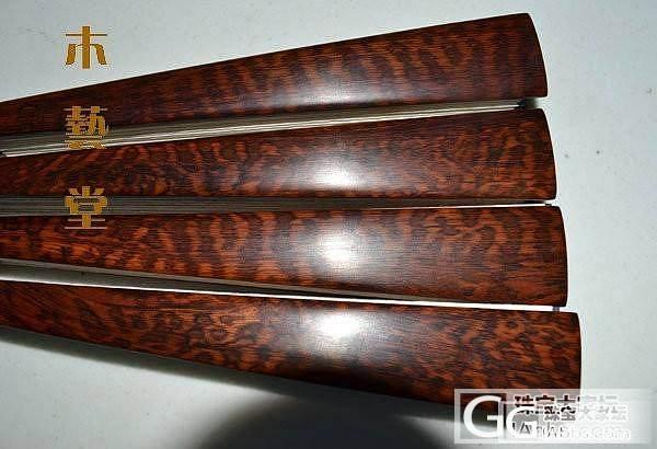 精品全芯蛇纹木扇子 折扇(洒金扇面),坛友价460元包邮哦_珠宝