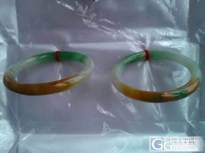 新到的黄加绿圆条_珠宝