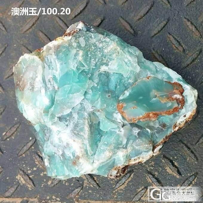 长期提供南非矿山绿玉髓、进口白松石、..._宝石
