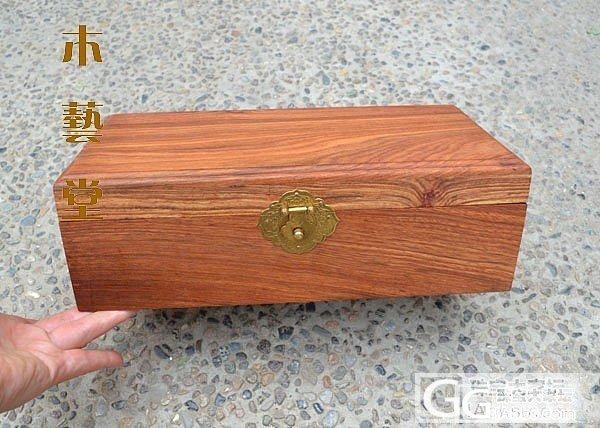 非洲花梨木全独板首饰盒A款220元_珠宝