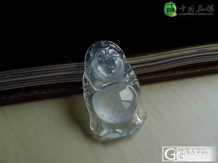 【十月】玻璃种 雪花棉 佛公 售价:...