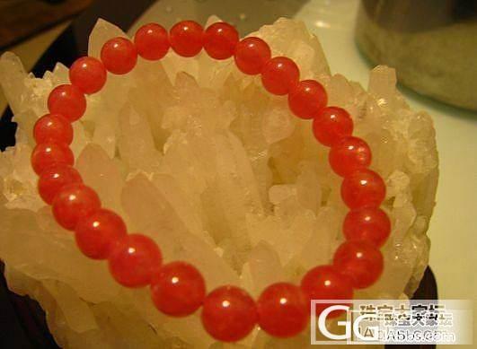 红纹石手链,冰种_宝石
