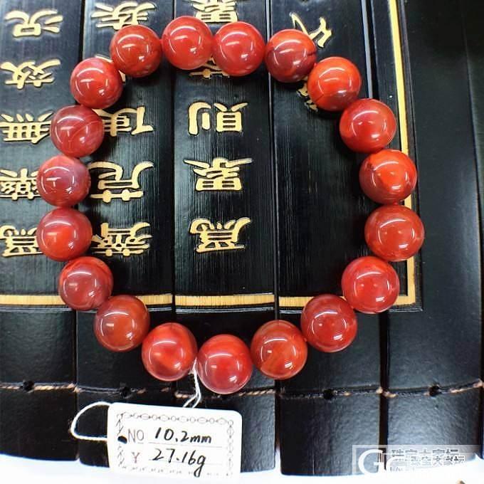 夏季特惠 南红火焰纹手链_文玩