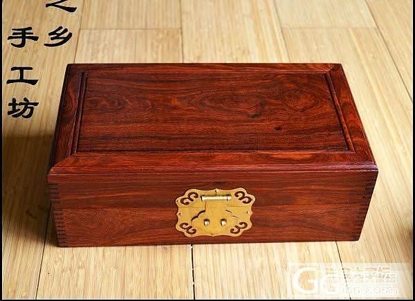 红檀素面翻盖首饰盒380元包邮_珠宝