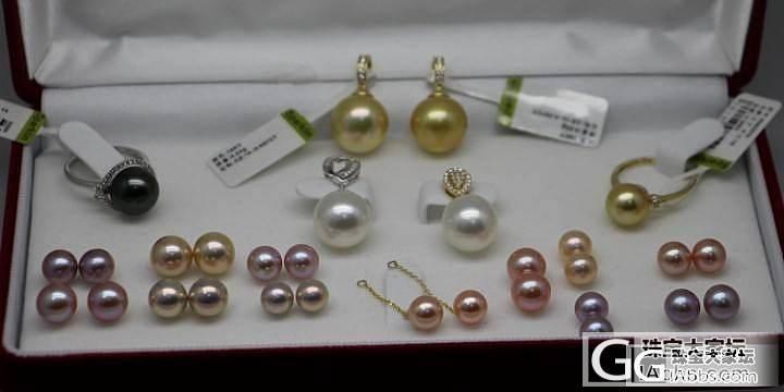 2.20:新年第一帖 上几款特价的南洋金珠 白珠吊坠~_菲凡珍珠