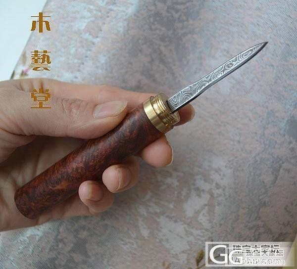 影木茶刀(刀头大马士革钢),坛友价230元包邮哦_珠宝