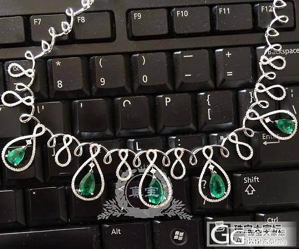 【真宝】祖母绿镶钻项链---赫柏_宝石