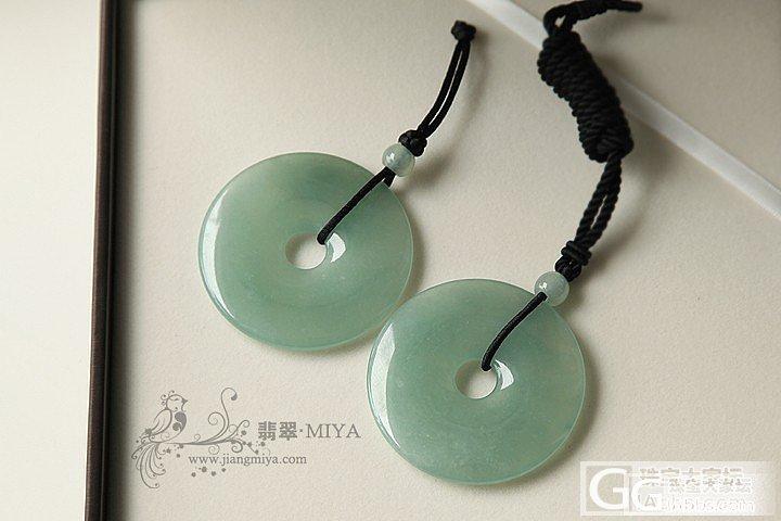 【咪雅翡翠】高冰种带绿色翡翠大平安扣挂件一对_翡翠