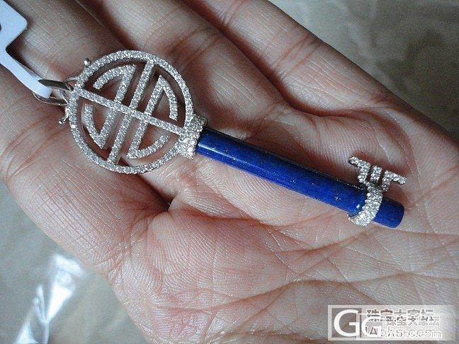 青金钥匙毛衣链还个图········顺便求闪啊··真人秀以上_珠宝