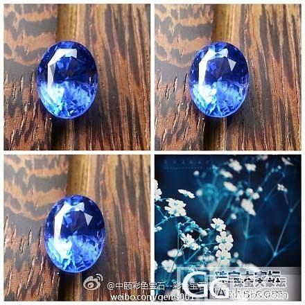 2.50ct 天然皇家蓝 蓝宝石 椭圆_宝石