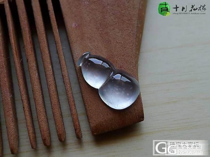 【十月】玻璃种葫芦 售价:1500