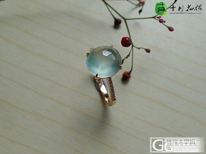 【十月】玻璃种蓝花 戒指 售价:29...