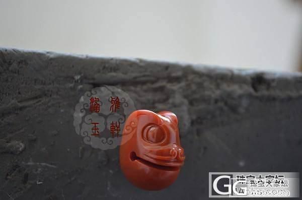 南红  猪龙_传统玉石